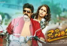 Jai Simha Movie Total Box Office Collections World Wide