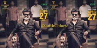 Rajinikanth's Kaala Movie Release Date Announced By Dhanush