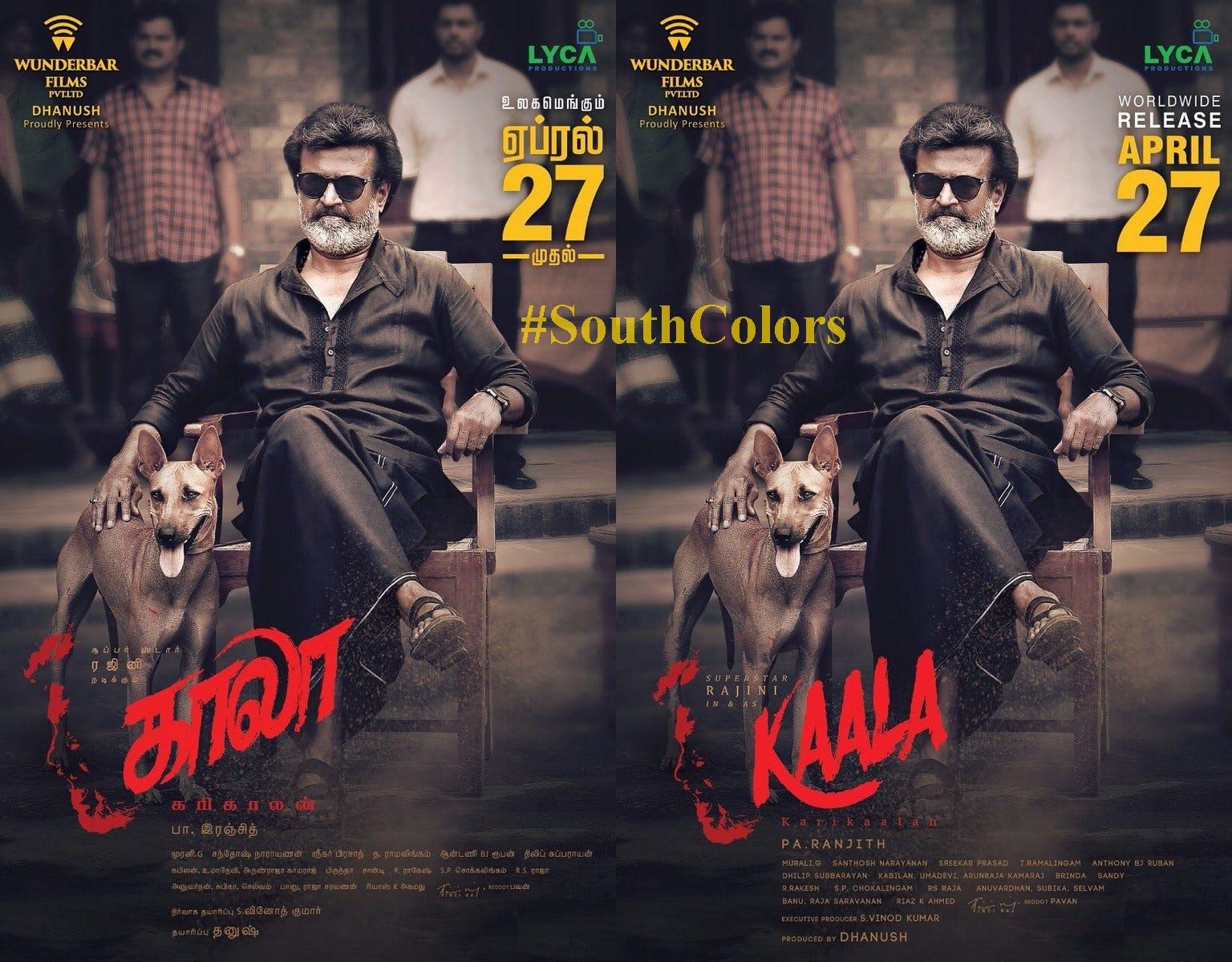 Rajinikanth's Kaala Movie Release Date Announced By Dhanush
