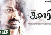 Watch Kalari Official Trailer