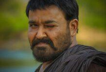 Kayamkulam Kochunni movie First Look Poster Mohanlal as Ithikkarapakki