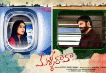 Malli Raava Movie Satellite Rights Bagged Gemini TV