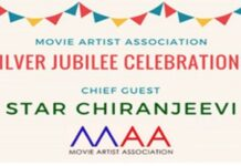 Megastar Chiranjeevi Chief Guest for MAA Silver Jubilee Celebrations