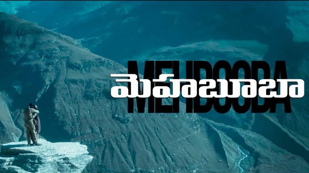Mehbooba first look teaser