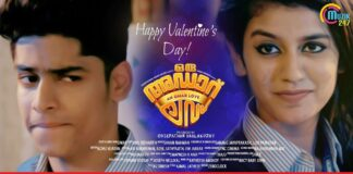 Oru Adaar Love Official Teaser - Priya Prakash Varrier Stolen Heart Again
