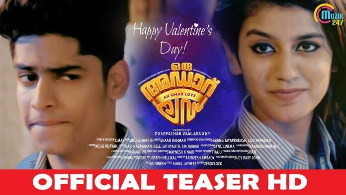 Oru Adaar Love Official Teaser - Priya Prakash Varrier Stolen Heart Again