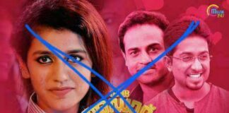 Police Complaint Against Priya Prakash Varrier For Hurting Muslims Sentiments
