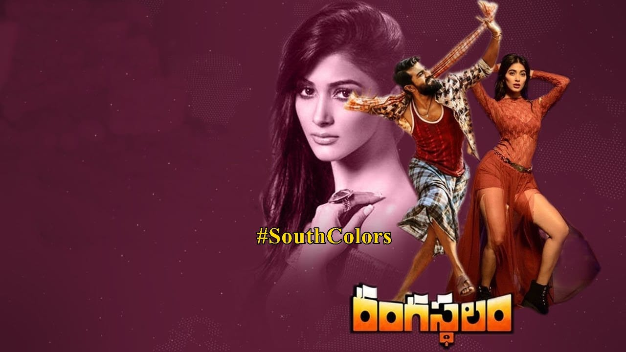 Ram Charan and Pooja Hegde Special Song From Rangasthalam Begins