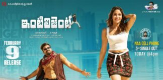 Sai Dharam Tej's Inttelligent Movie Censor Report
