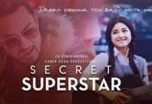 Secret Superstar Movie Crosses $100 Million Mark in China