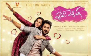 Sumanth Ashwin and Niharika Konidela's Happy Wedding First Look Poster