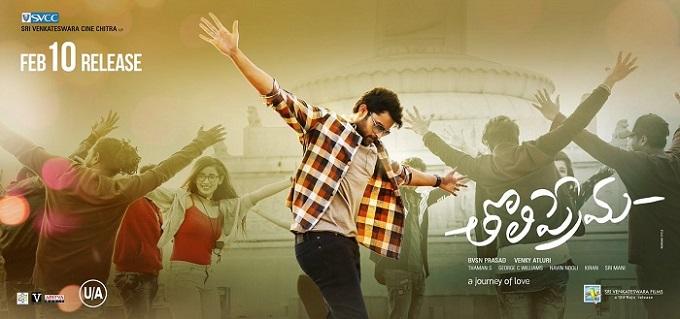 Varun Tej's Tholi Prema Movie Censor Report