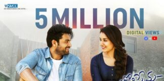 Tholi Prema Theatrical Trailer Gets 5 Million Digital Views on Youtube