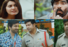 Touch Chesi Chudu Full Movie Online Going Viral