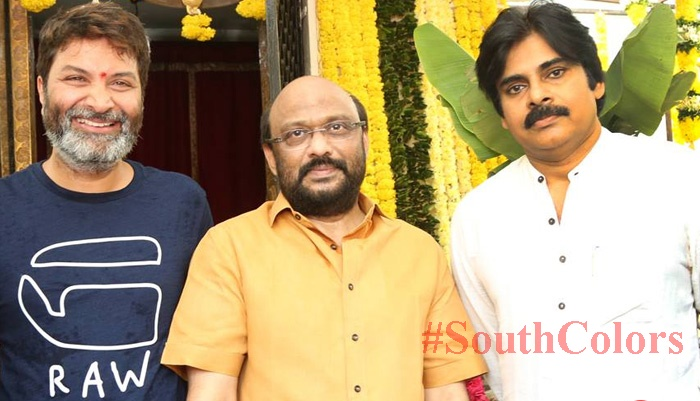 Trivikram Srinivas Returns Rs 10 Crores To Agnyaathavasi Producer Radha Krishna