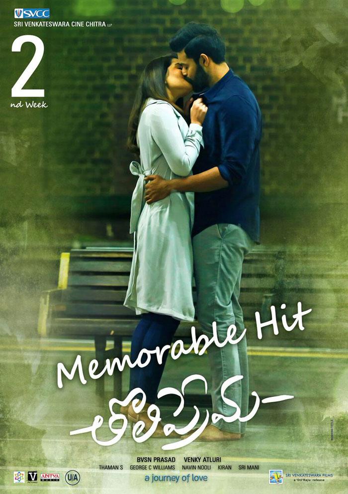 Varun Tej Lip Lock with Raashi Khanna In Tholi Prema Movie