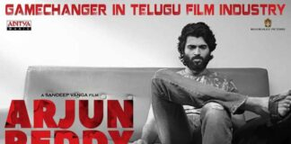 Vijay Deverakonda's Arjun Reddy Movie GameChanger TRP Rating