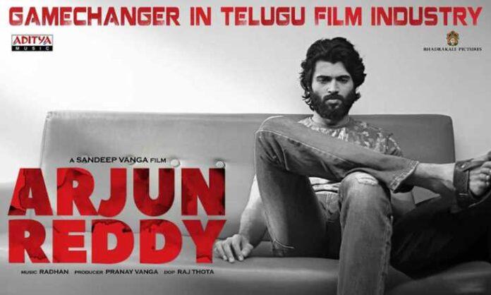 Vijay Deverakonda's Arjun Reddy Movie GameChanger TRP Rating