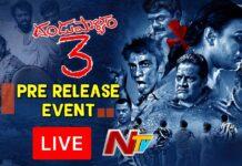 Watch Dandupalyam 3 Movie Pre-Release Event LIVE