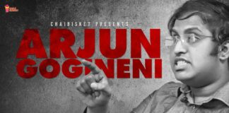 What if Babu Gogineni Was Arjun Reddy A Funny Spoof