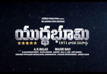 Allu Sirish's Yuddha Bhoomi Movie Teaser
