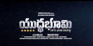 Allu Sirish's Yuddha Bhoomi Movie Teaser