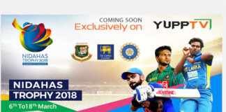 YuppTV Exclusively Broadcast Hero Nidahas Trophy 2018