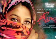 Actress Anjali Geetanjali Movie 2014 Sequel