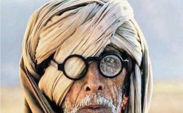 Amitabh Bachchan Thugs of Hindostan First look Posters