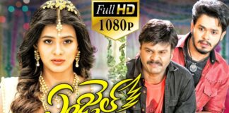 Angel Telugu Full Movie 2017