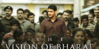 Mahesh Babu's Bharat Ane Nenu Movie Official Teaser