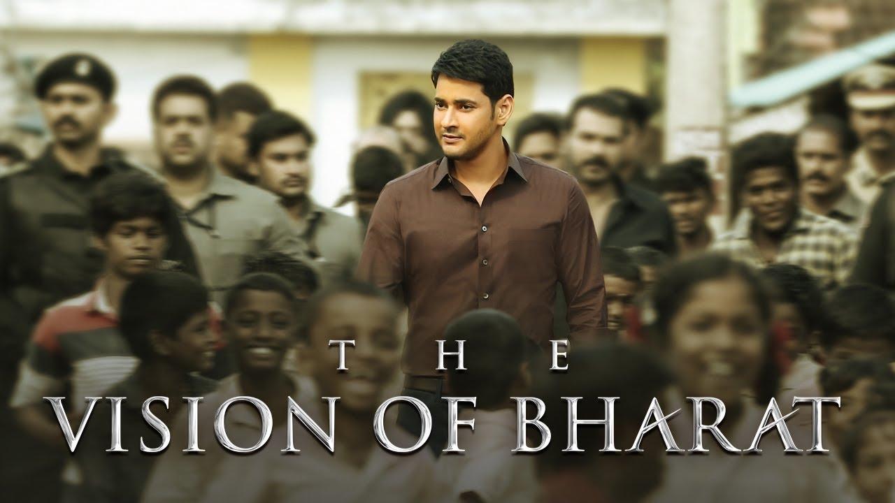 Mahesh Babu's Bharat Ane Nenu Movie Official Teaser