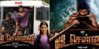 Vada Chennai Movie First look Posters