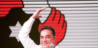 In 48 hours, 2 lakh Register to Join Kamal Haasan Party Makkal Needhi Maiam
