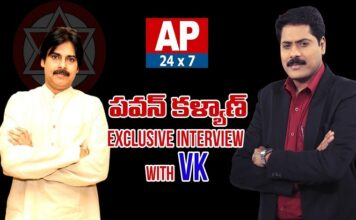 Janasena Chief Pawan Kalyan Exclusive Interview with Venkata Krishna