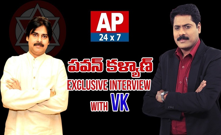 Janasena Chief Pawan Kalyan Exclusive Interview with Venkata Krishna