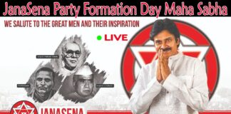 Jana Sena Party Formation Day 2018 Maha Sabha LIVE