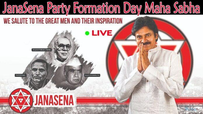 Jana Sena Party Formation Day 2018 Maha Sabha LIVE