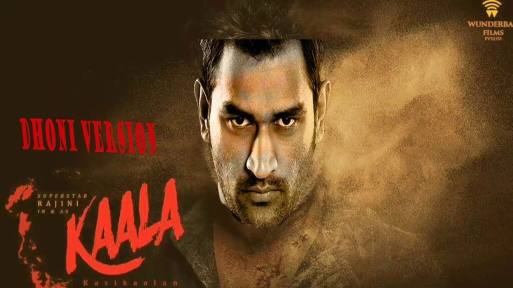 Kaala Teaser in MS Dhoni Version