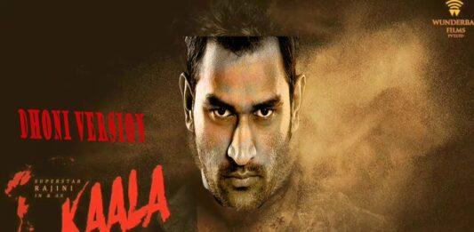Kaala Teaser in MS Dhoni Version