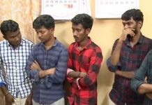 Kerala Police Arrested TamilRockers Piracy Movies Website Admins