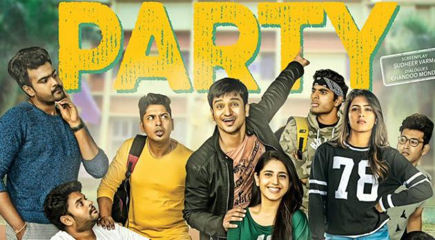 Kirrak Party Movie Review & Rating Hit or Flop Public Talk