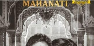 Leaked Mahanati Movie Latest Posters