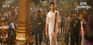 Mahesh Babu New Look