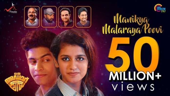 Manikya Malaraya Poovi Video Song Hits 50 Million Views On YouTube