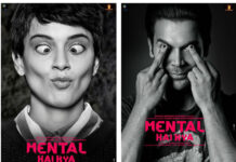 Mental Hai Kya Movie First Look Posters