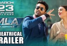 MLA Movie Theatrical Trailer Review