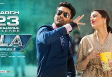 MLA Telugu Movie Censor Report