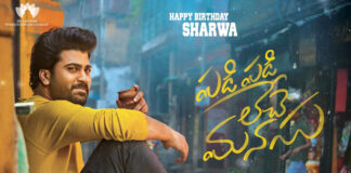 Sharwanand Padi Padi Leche Manasu Movie First Look Poster