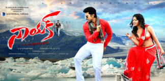Ram Charan Nayak Full Movie Release in Tamil